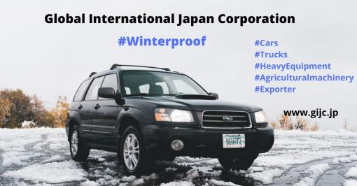 Looking for used vehicles directly from Japan? GIJC can  help!